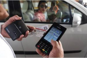 Pay Your E-Challan Safely